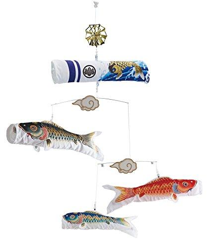 こいのぼり 錦鯉 ワタナベ 鯉のぼり 室内用 60cmセット 吊り下げタイプ 粋々モビール鯉物語 天華 家紋入れ可能 wtk-smkm-te