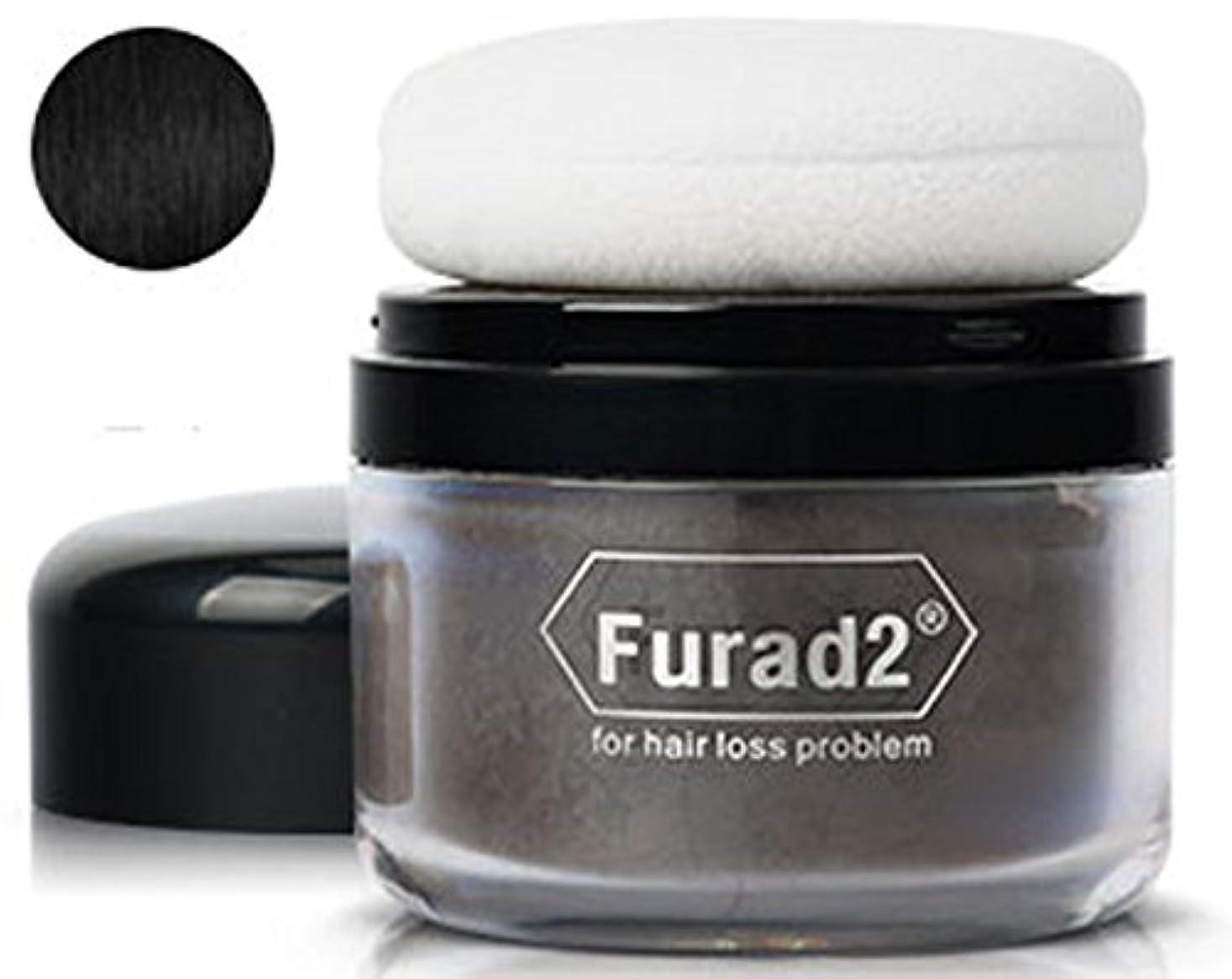 倒産デモンストレーション研究所[フレッド2 ] Furad2 イントロル ワイド ヘアパウダーヘアファイバー 頭髪カバー ヘアー ボリュームアップパウダー 67g(海外直送品)  Furad2 Interal Wide Hair Power Hair...