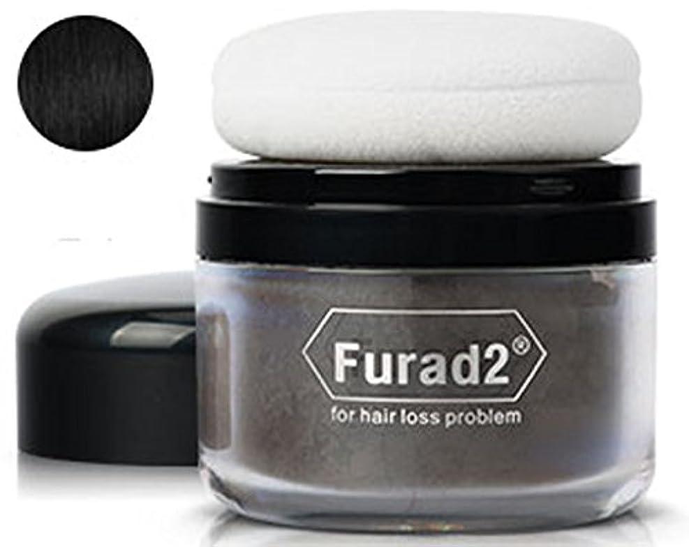 共産主義サーマルジュース[フレッド2 ] Furad2 イントロル ワイド ヘアパウダーヘアファイバー 頭髪カバー ヘアー ボリュームアップパウダー 67g(海外直送品)  Furad2 Interal Wide Hair Power Hair Building Fibers Thinning Hair Add Volume For Hair Loss Problem 67g (Black) [並行輸入品]