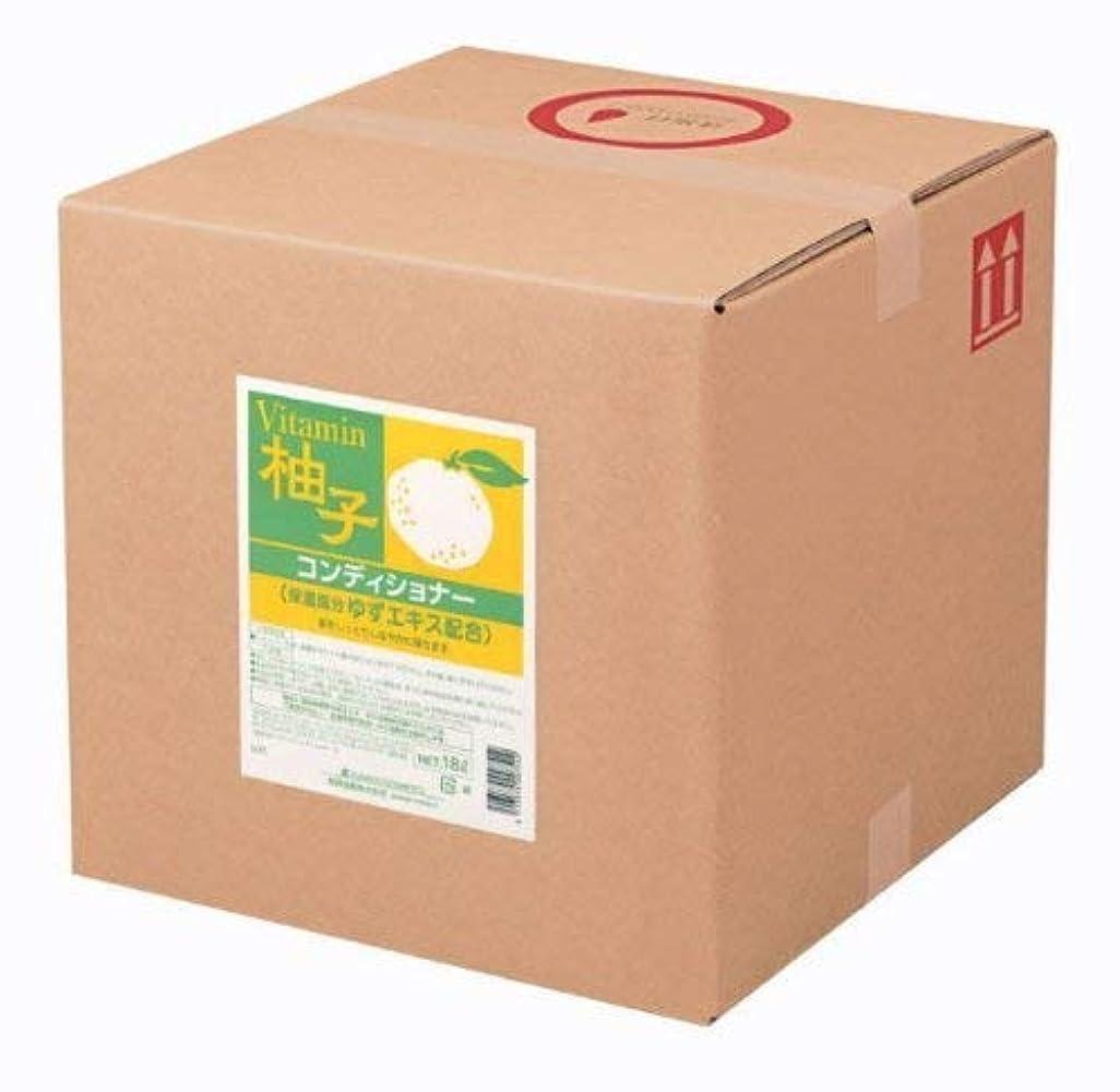 フロー辛い惨めな業務用 SCRITT(スクリット) 柚子 コンディショナー 18L 熊野油脂 (コック無し)