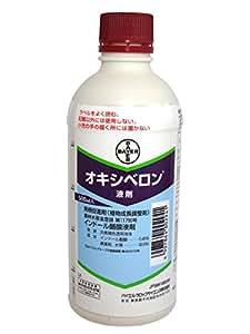 バイエルクロップサイエンス 殺菌剤 オキシベロン液剤 500ml