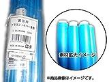 トンネル支柱 [FRP支柱・丸型] 5.5mm×2100mm (100本入)【トンネル幅100cm用】 グラスファイバーポール