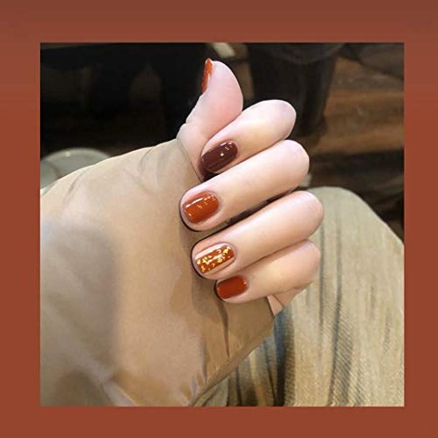 ブリーク平等恨み可愛い優雅ネイル 女性気質 手作りネイルチップ 24枚入 簡単に爪を取り除くことができます フレンチネイルチップ 二次会ネイルチップ 結婚式ネイルチップ (キャラメル色)