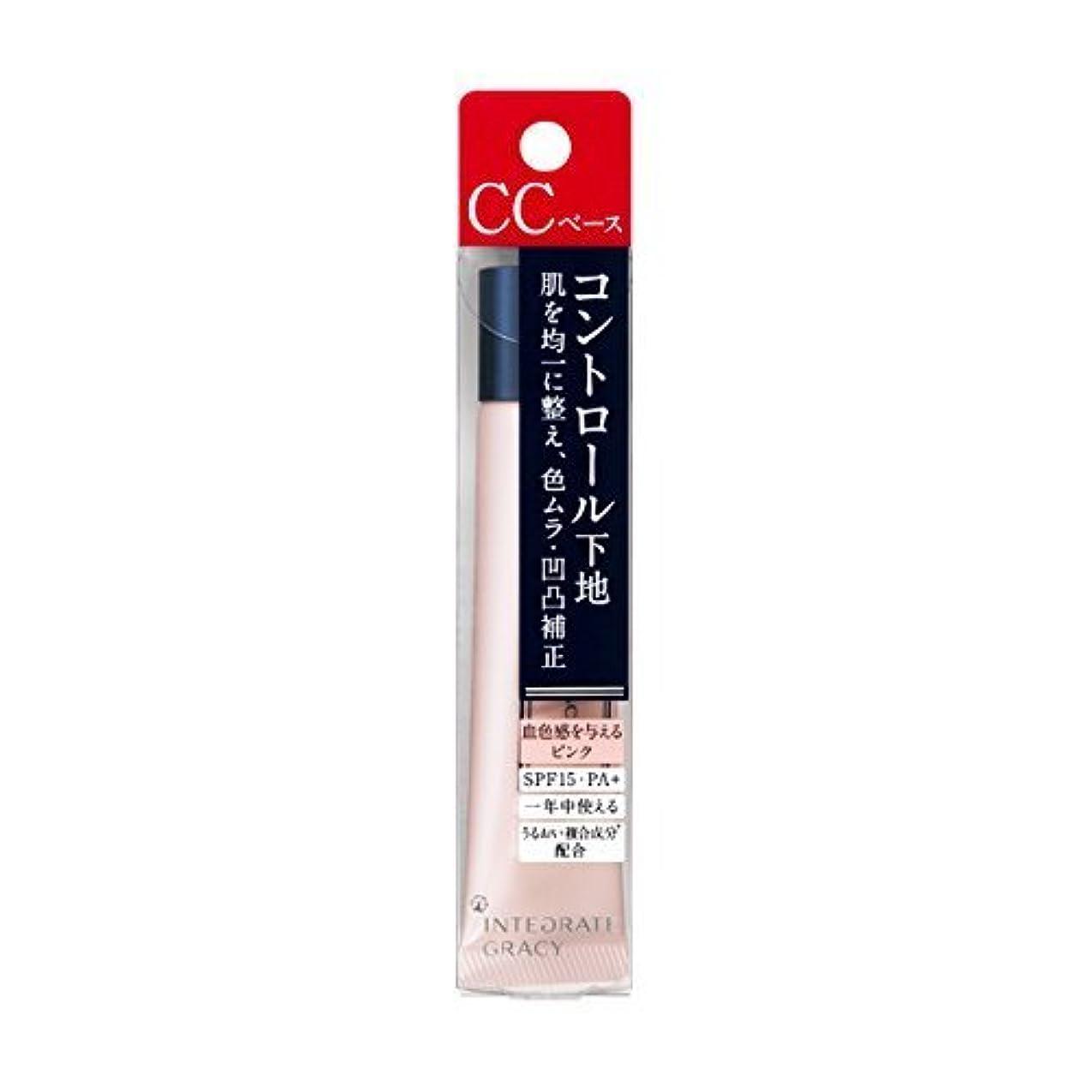ホップ評判シェルターインテグレート グレイシィ コントロールベース (ピンク) 25g×3個