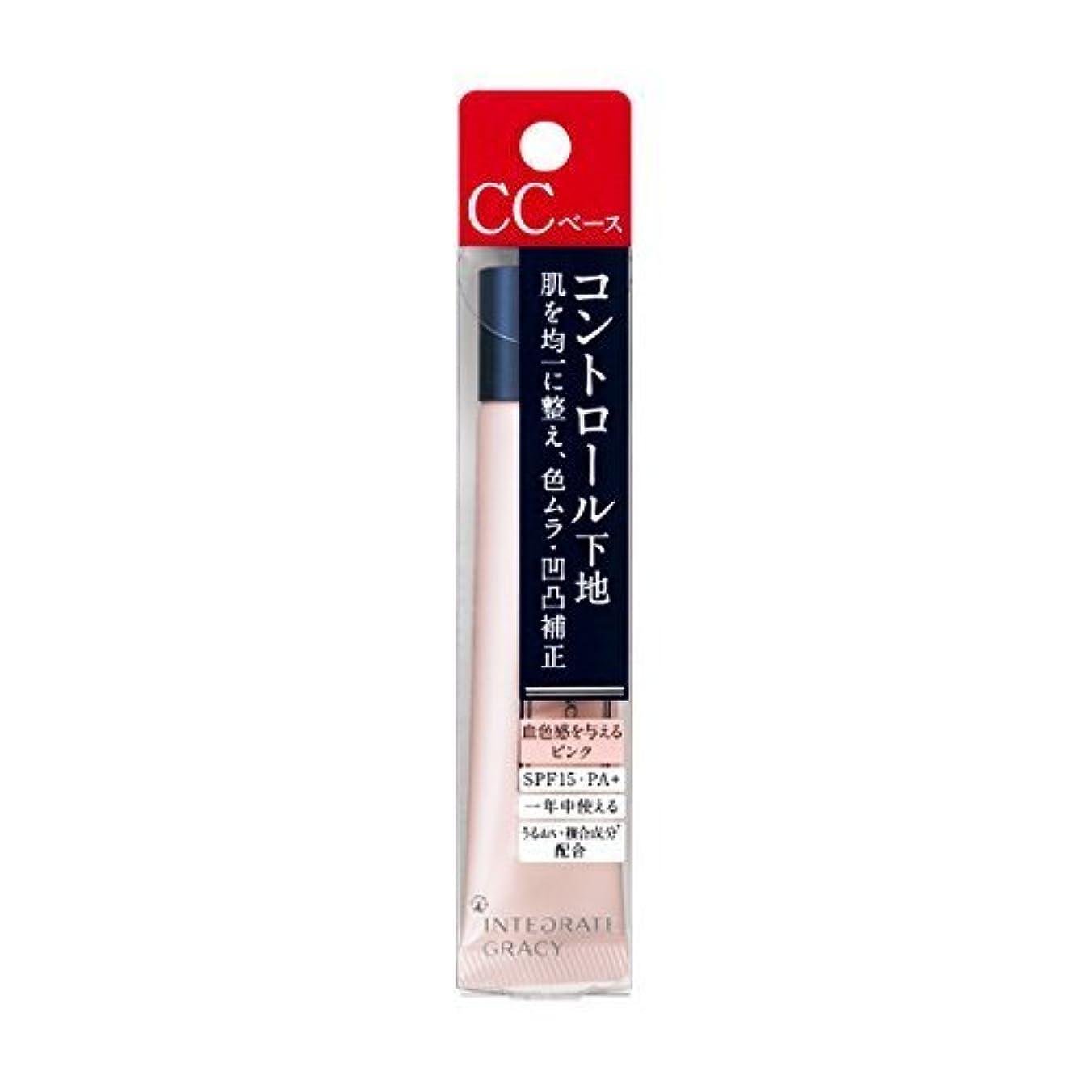 竜巻痴漢フルーティーインテグレート グレイシィ コントロールベース (ピンク) 25g×3個