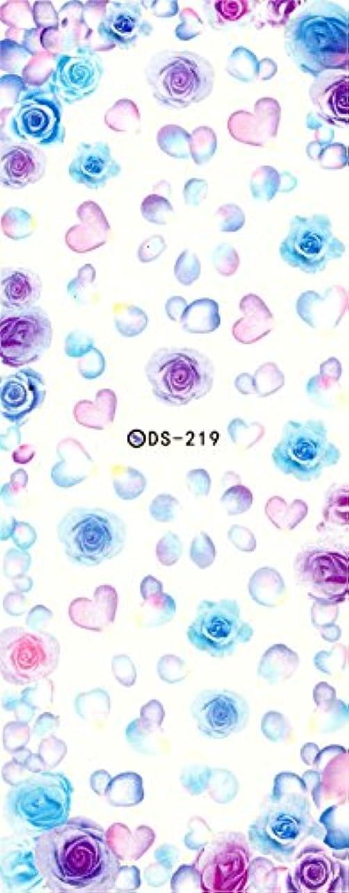 教育する豊富な過剰ウォーターネイルシール 花柄 選べる20種類 極薄?重ね貼りOK (07-X27)