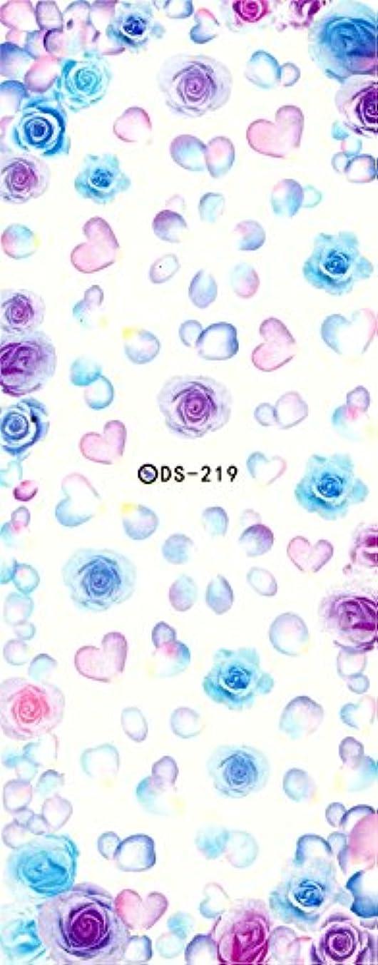 聡明竜巻誘惑するウォーターネイルシール 花柄 選べる20種類 極薄?重ね貼りOK (07-X27)