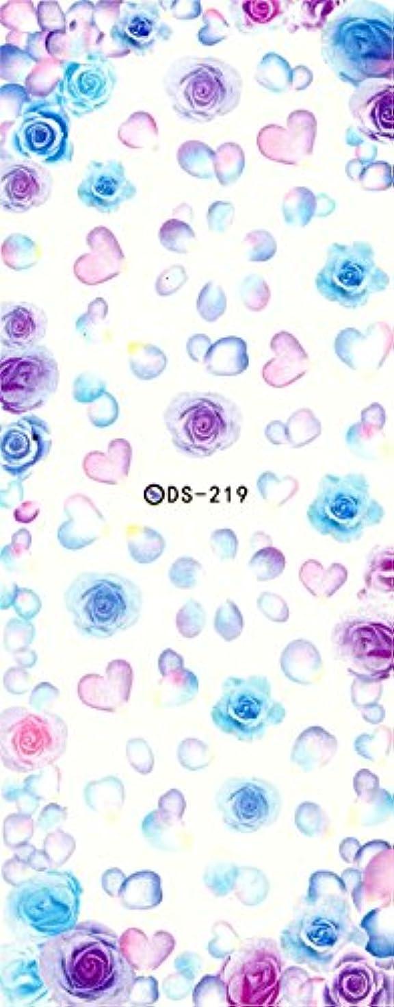 今までソート気絶させるウォーターネイルシール 花柄 選べる20種類 極薄?重ね貼りOK (07-X27)