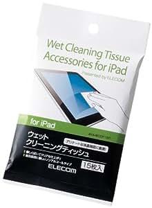 ELECOM iPad用ウェットクリーニングティッシュ AVA-WCDP15P