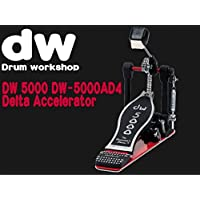 ドラムキックペダル(シングルペダル)DW-5000AD4 ソフトケース付き(DW5000AD4)