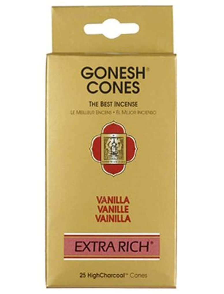 パッチ考案するゆりかごガーネッシュ(GONESH) エクストラリッチ インセンス コーン バニラ 25個入(お香)