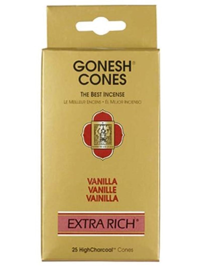 定期的ワーム同化するガーネッシュ(GONESH) エクストラリッチ インセンス コーン バニラ 25個入(お香)