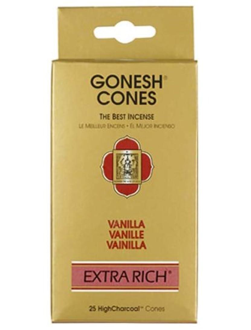 作者調和のとれた迷路ガーネッシュ(GONESH) エクストラリッチ インセンス コーン バニラ 25個入(お香)