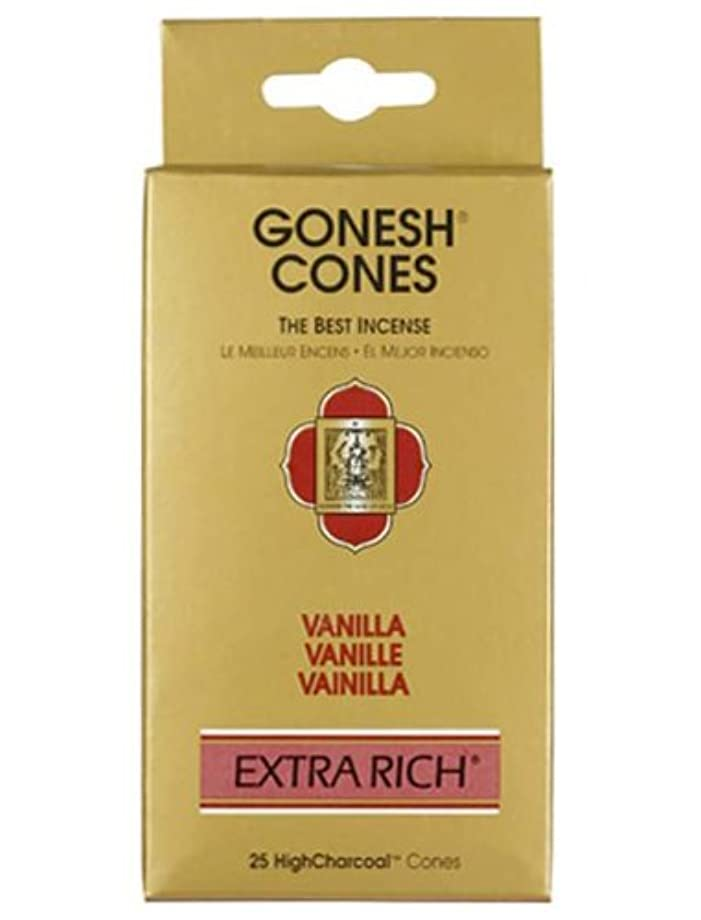押す苦痛かなりガーネッシュ(GONESH) エクストラリッチ インセンス コーン バニラ 25個入(お香)