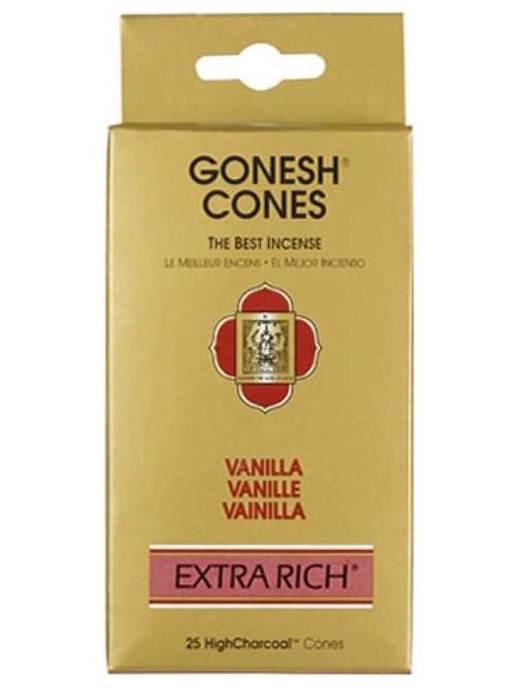 間欠メール絞るガーネッシュ(GONESH) エクストラリッチ インセンス コーン バニラ 25個入(お香)