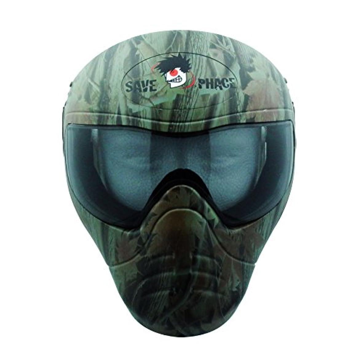 決して表現大使SAVE PHACE(セーブフェイス) Suports Utility Mask(スポーツユーティリティマスク)Hed Hunter SM10003