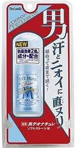 シービック デオナチュレ 男ソフトストーンW 20G 制汗剤 3個セット