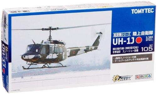 技MIX HC105 陸自 UH-1J 神町