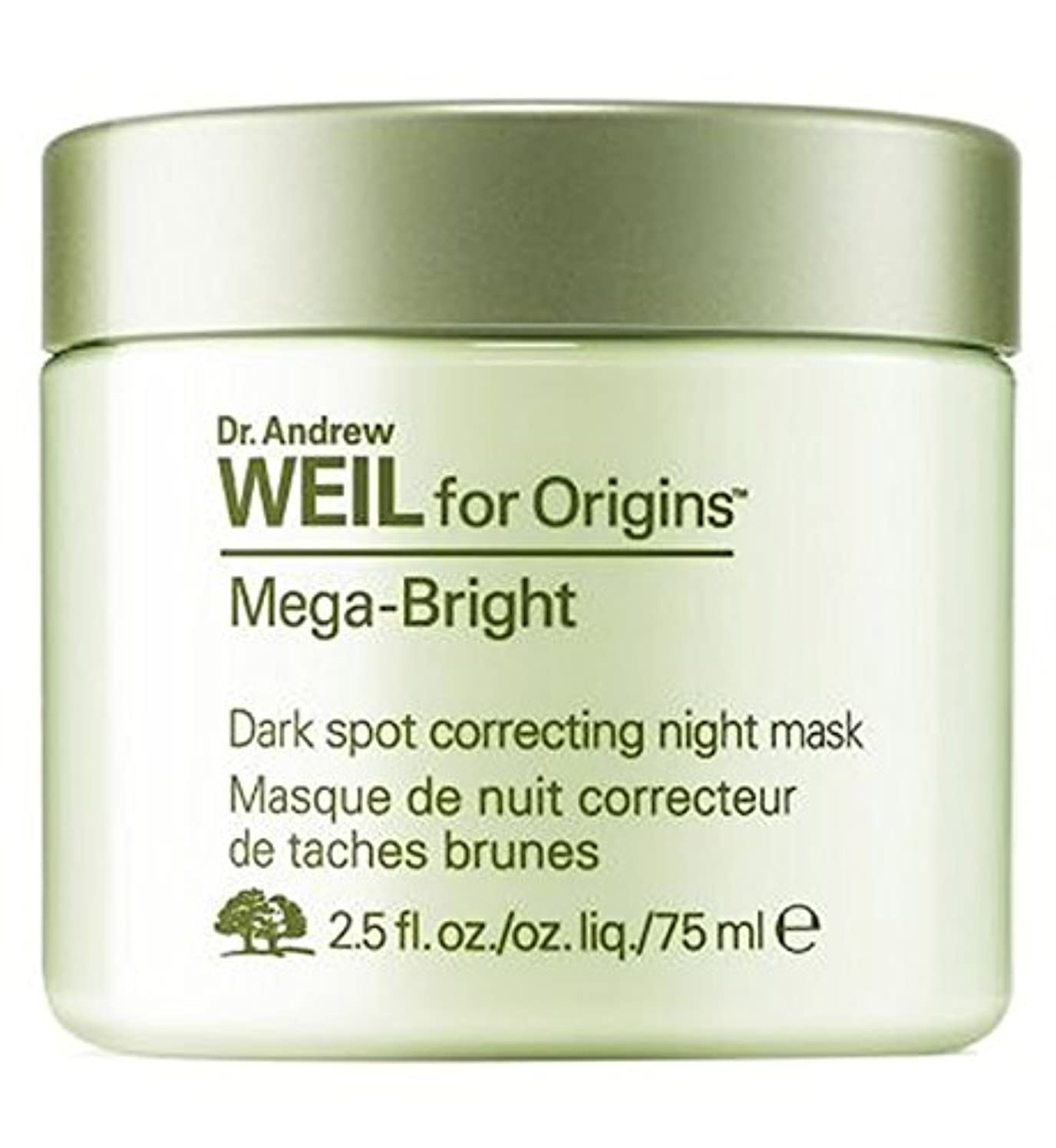 入力会員重荷起源博士アンドルー?ワイル起源メガ明るい肌色補正ナイトマスク75ミリリットルのために (Origins) (x2) - Origins Dr Andrew Weil for Origins Mega Bright Skin...