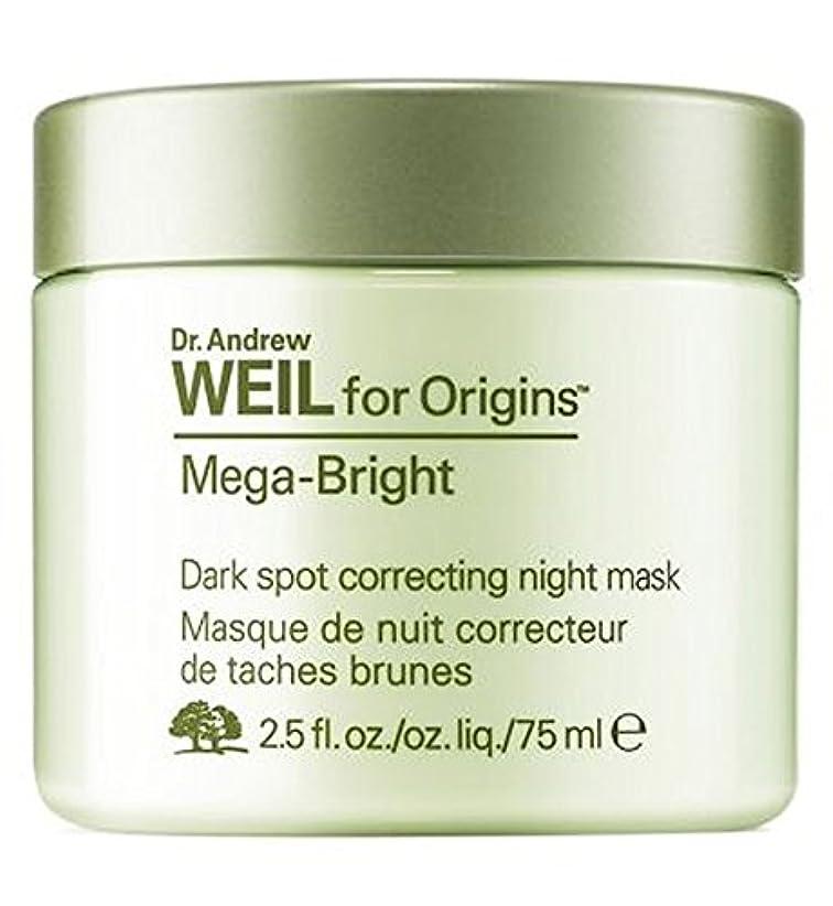 シダ呼びかけるバルセロナ起源博士アンドルー?ワイル起源メガ明るい肌色補正ナイトマスク75ミリリットルのために (Origins) (x2) - Origins Dr Andrew Weil for Origins Mega Bright Skin...