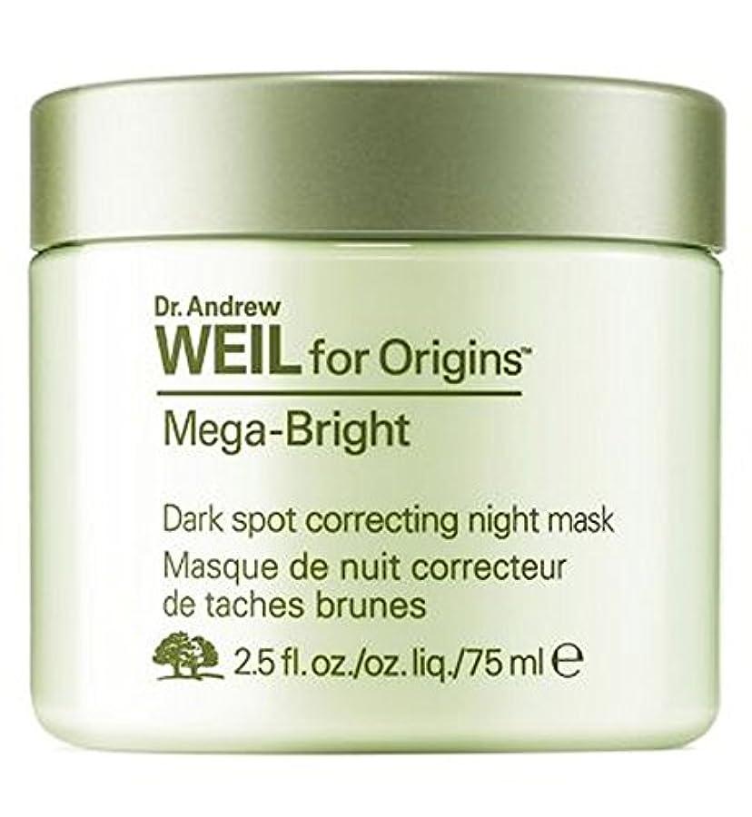 必需品認めるペイントOrigins Dr Andrew Weil for Origins Mega Bright Skin tone correcting night mask 75ml - 起源博士アンドルー?ワイル起源メガ明るい肌色補正...