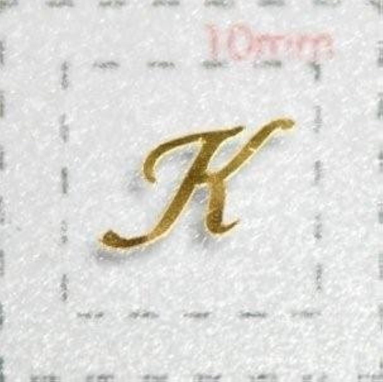 ナイロン尋ねる臨検Nameネイルシール【アルファベット?イニシャル】大文字ゴールド( K )1シート9枚入