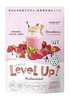 レベルアップ イチゴミルク風味 成長期サポート飲料 135g/30杯分 [ 子供 カルシウム ビタミン 鉄分 オリゴ糖 乳酸菌 ] ビタブリッドジャパン