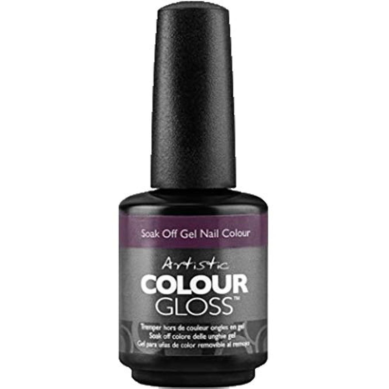 確率傑作買収Artistic Colour Gloss - No If's, And's or Buttons - 0.5oz / 15ml