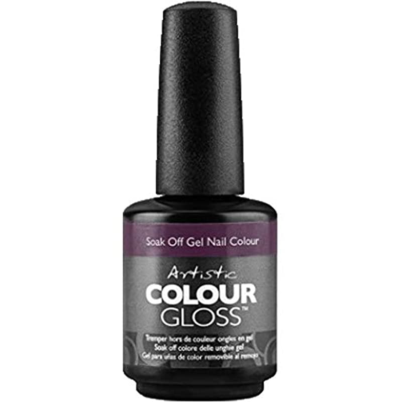 地区オズワルドアッパーArtistic Colour Gloss - No If's, And's or Buttons - 0.5oz / 15ml