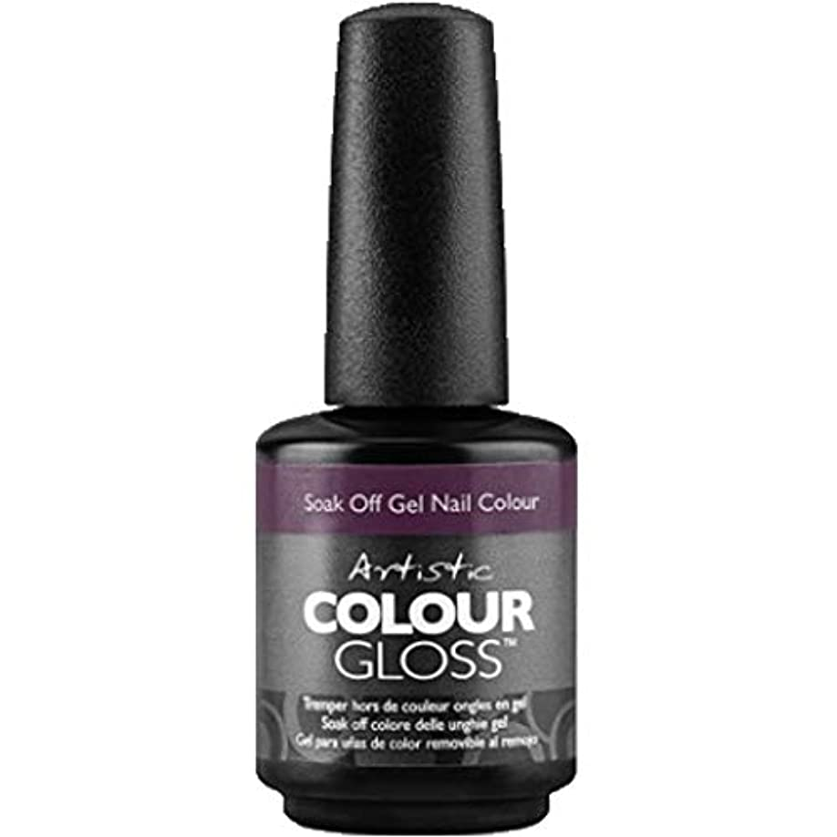 ドロー聖書魅力Artistic Colour Gloss - No If's, And's or Buttons - 0.5oz / 15ml