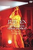 ジュジュ苑全国ツアー2012 at 日本武道館[DVD]