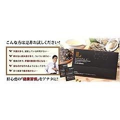 【2箱セット】 レバリズム - L 90粒入り