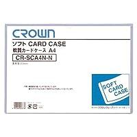 クラウン 梨地ソフトカードケース A4 CR-SCA4N-N