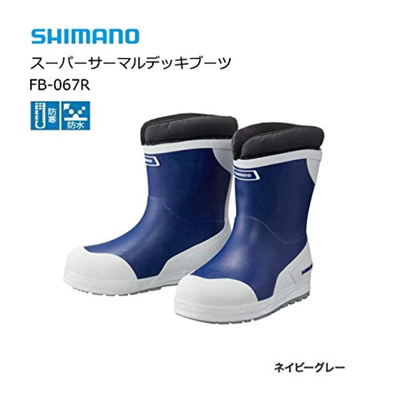 レトルト疲労人物シマノ(SHIMANO) スーパーサーマルデッキブーツ FB-067R