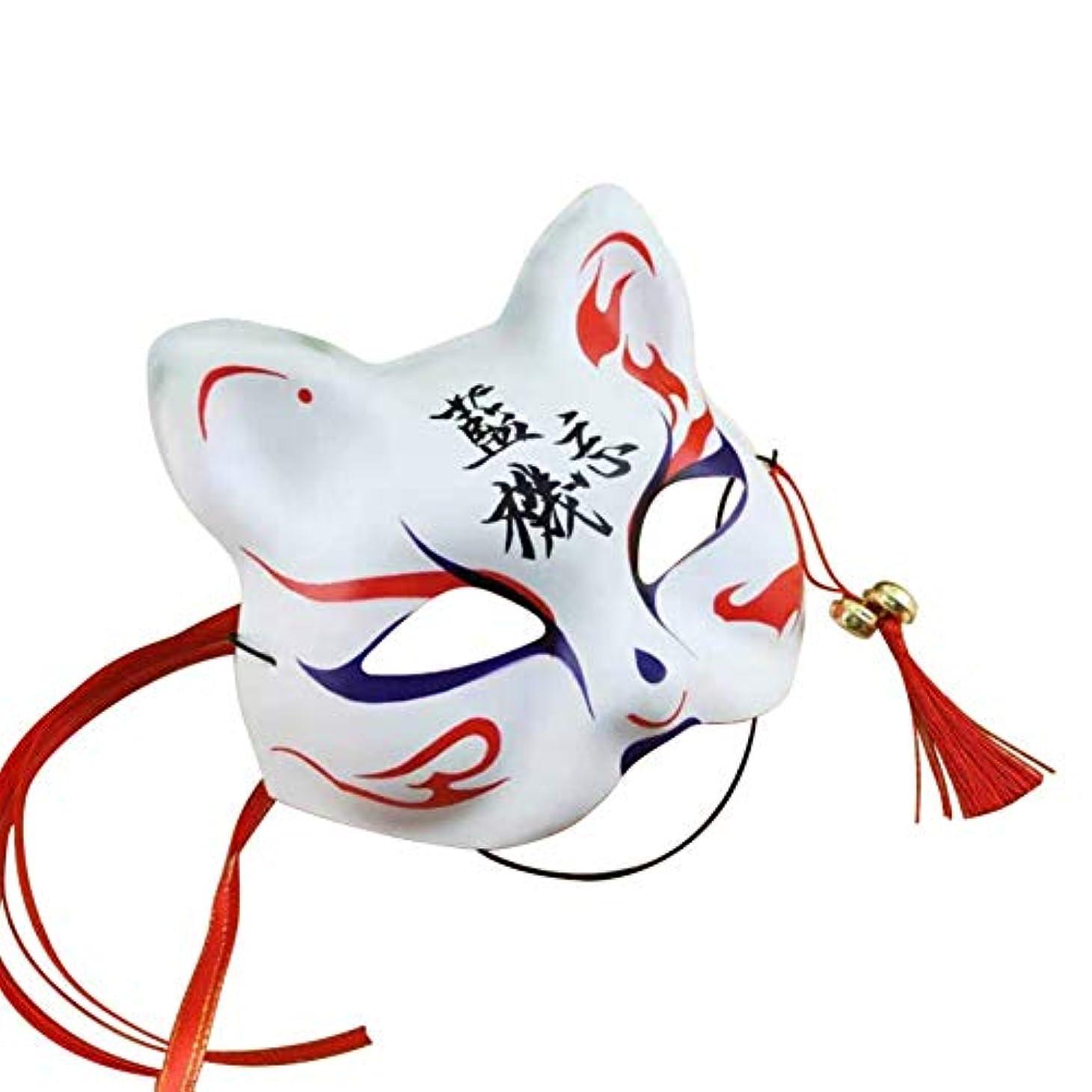 アカデミックほとんどの場合俳句KISSION 仮面 キツネの仮面 タッセルと小さな鐘 フォックスマスク ユニセックス パーティーマスク小道具 コスプレマスク プラスチックマスク