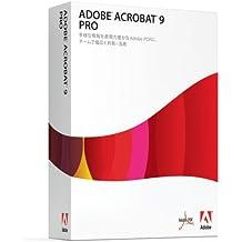 Adobe Acrobat 9 Pro 日本語版 通常版 Windows版