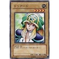 遊戯王カード ドリアード TP07-JP003N