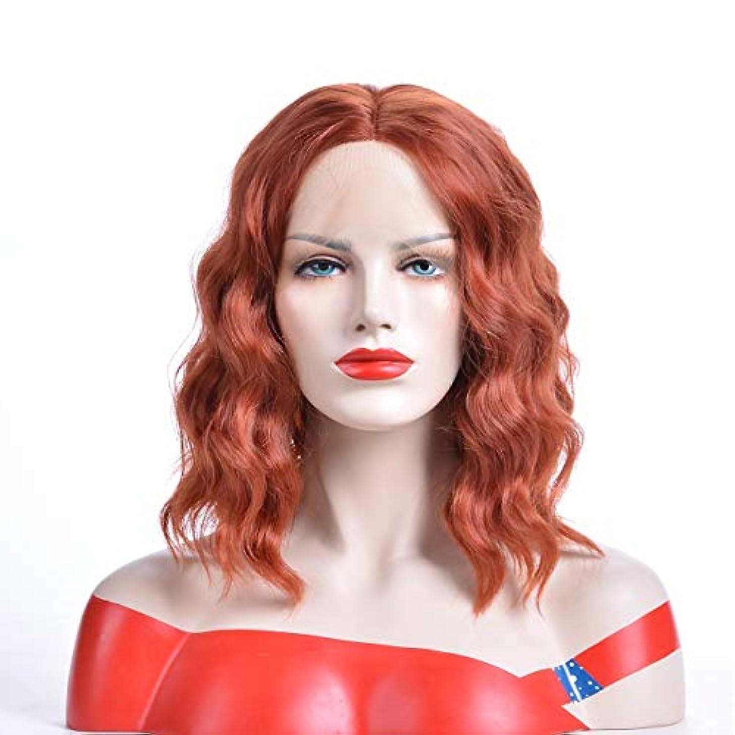 わがままコンベンションスライスYOUQIU 21「」ショート波状カーリーブロンドレッド女性の女の子の魅力的な合成かつらコスプレハロウィンウィッグ耐熱ボブ?パーティーウィッグウィッグ (色 : Blonde Red, サイズ : 21