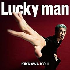 吉川晃司「Lucky man」のジャケット画像