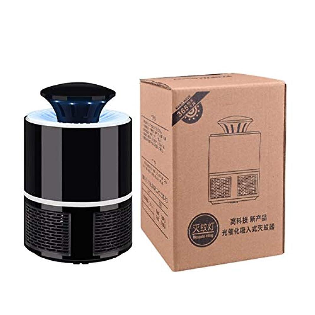 病版基礎Saikogoods 吸引ファンを備えた電子モスキートキラー 光触媒の光 バグ昆虫キャッチャー USB電源 非放射線モスキートトラップ 黒