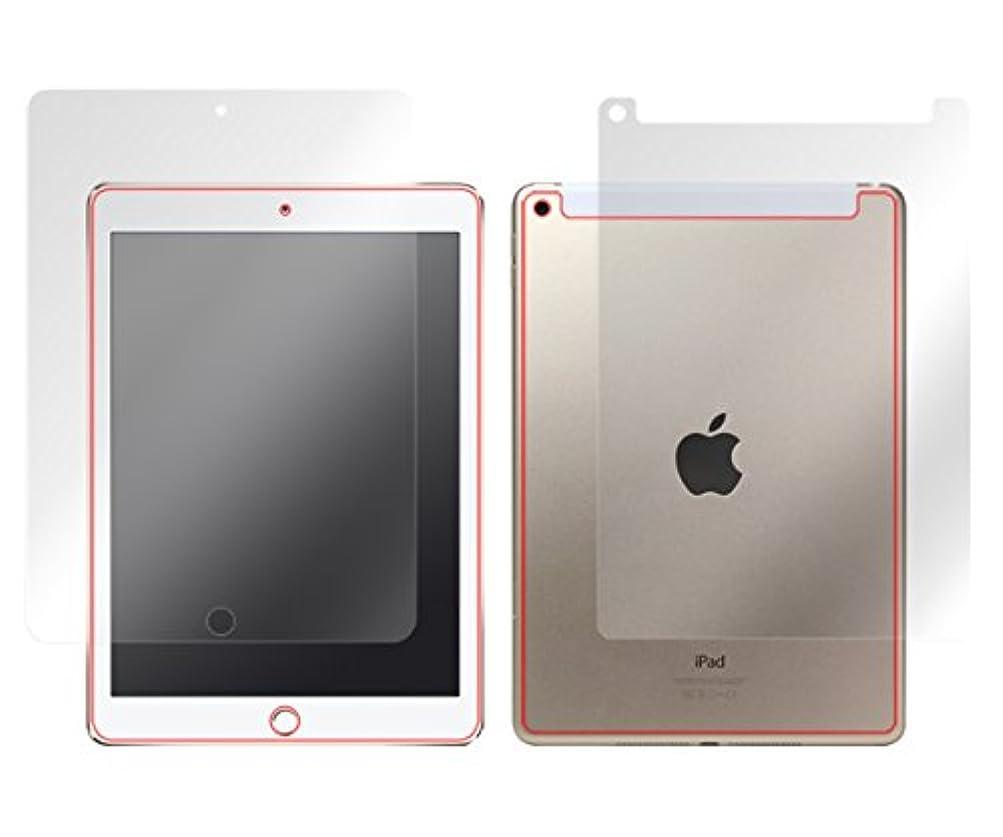 崇拝するすべきフラップ日本製 指紋が目立たない 反射防止液晶?背面保護フィルムセット iPad (第6世代) / iPad (第5世代) (Wi-Fi + Cellularモデル) OverLay Plus OLIPAD5/S/2