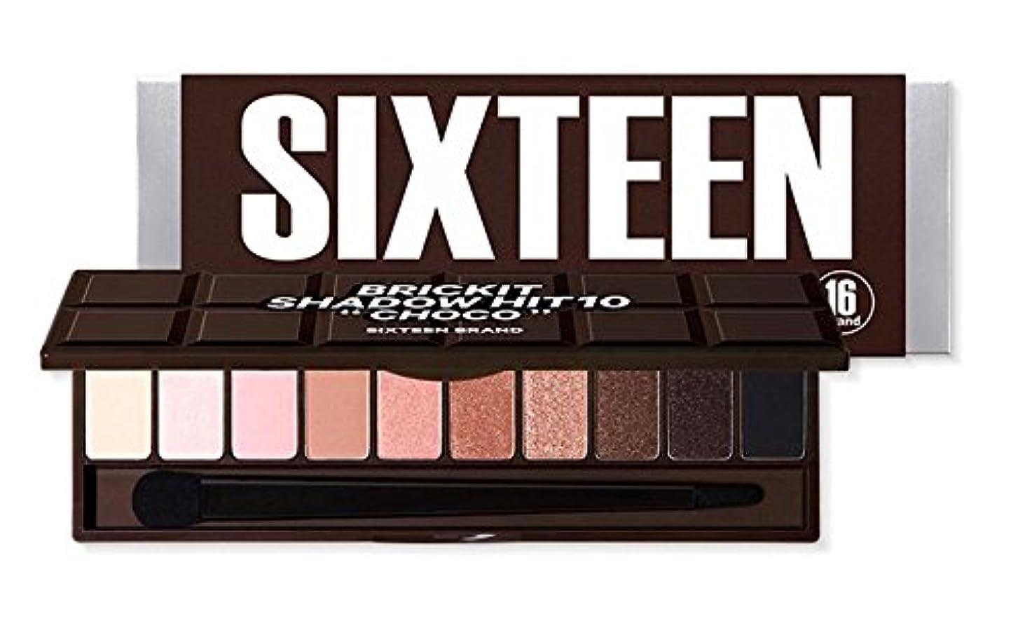 テスト危険を冒します軽量16brand Sixteen Brickit Shadow Hit 10 Choco 10g/16ブランド シックスティーン ブリックキット シャドウ ヒット 10 チョコ 10g [並行輸入品]