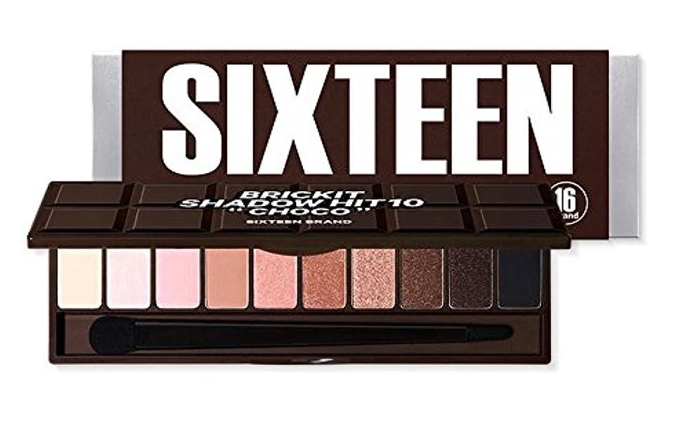 エキゾチックチームきらめく16brand Sixteen Brickit Shadow Hit 10 Choco 10g/16ブランド シックスティーン ブリックキット シャドウ ヒット 10 チョコ 10g [並行輸入品]
