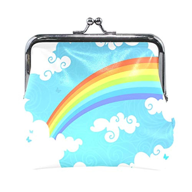 AOMOKI 財布 小銭入れ ガマ口 コインケース レディース メンズ レザー 丸形 おしゃれ プレゼント ギフト デザイン オリジナル 小物ケース 虹 虹色 雲柄