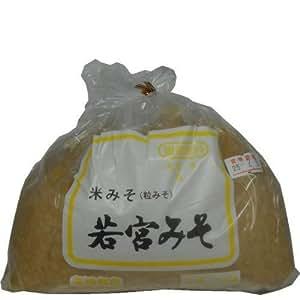 若宮みそ1Kg //米味噌 ポスト投函専用