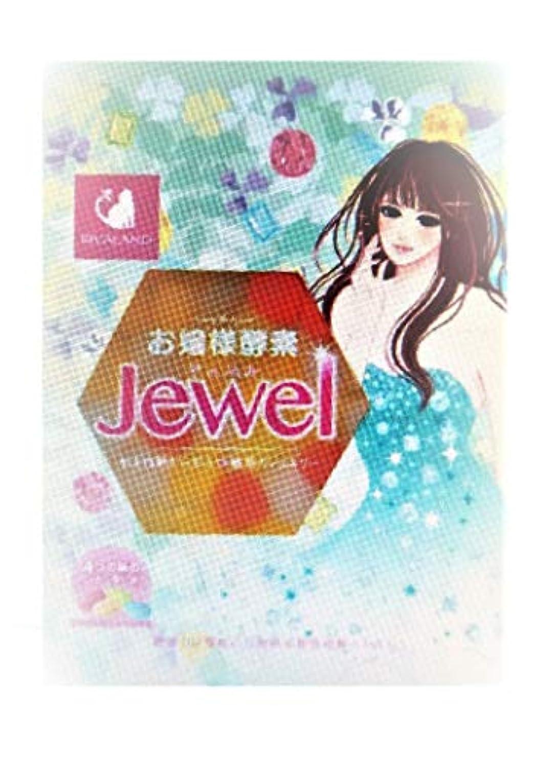 大胆ストッキングバイオリニストお嬢様酵素Jewel 5食セット