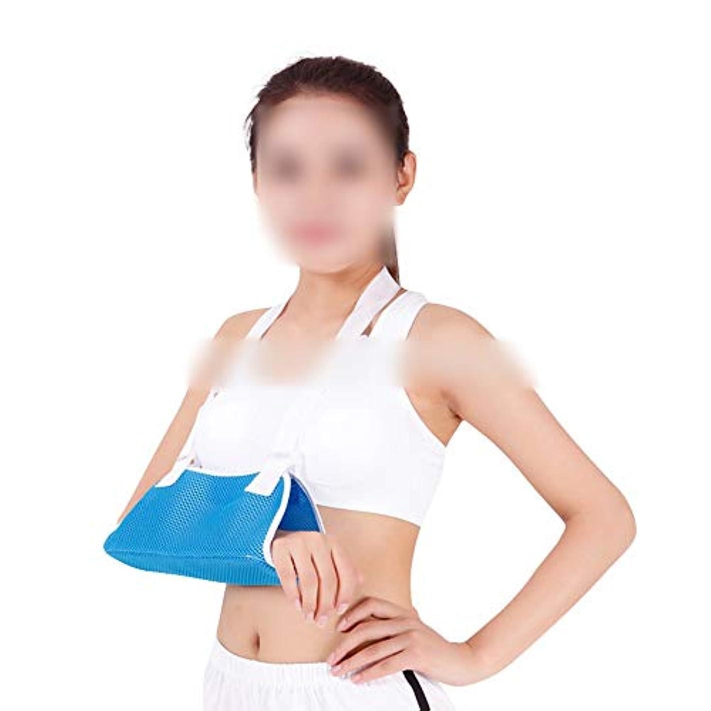 自殺がっかりしたアルミニウムZYL-YL 通気性の破壊アームスリング肘前腕スリング固定前腕肘関節固定装具装具のメッシュツール (色 : 黒)
