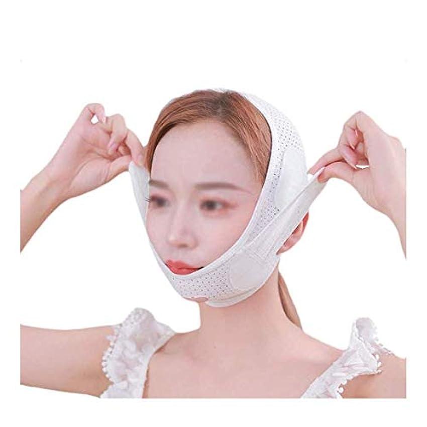 れる誰ゴシップHUYYA 女性の顔を持ち上げるベルト、しわ防止包帯 Vライン頬 二重あごの減量顔,White_Large