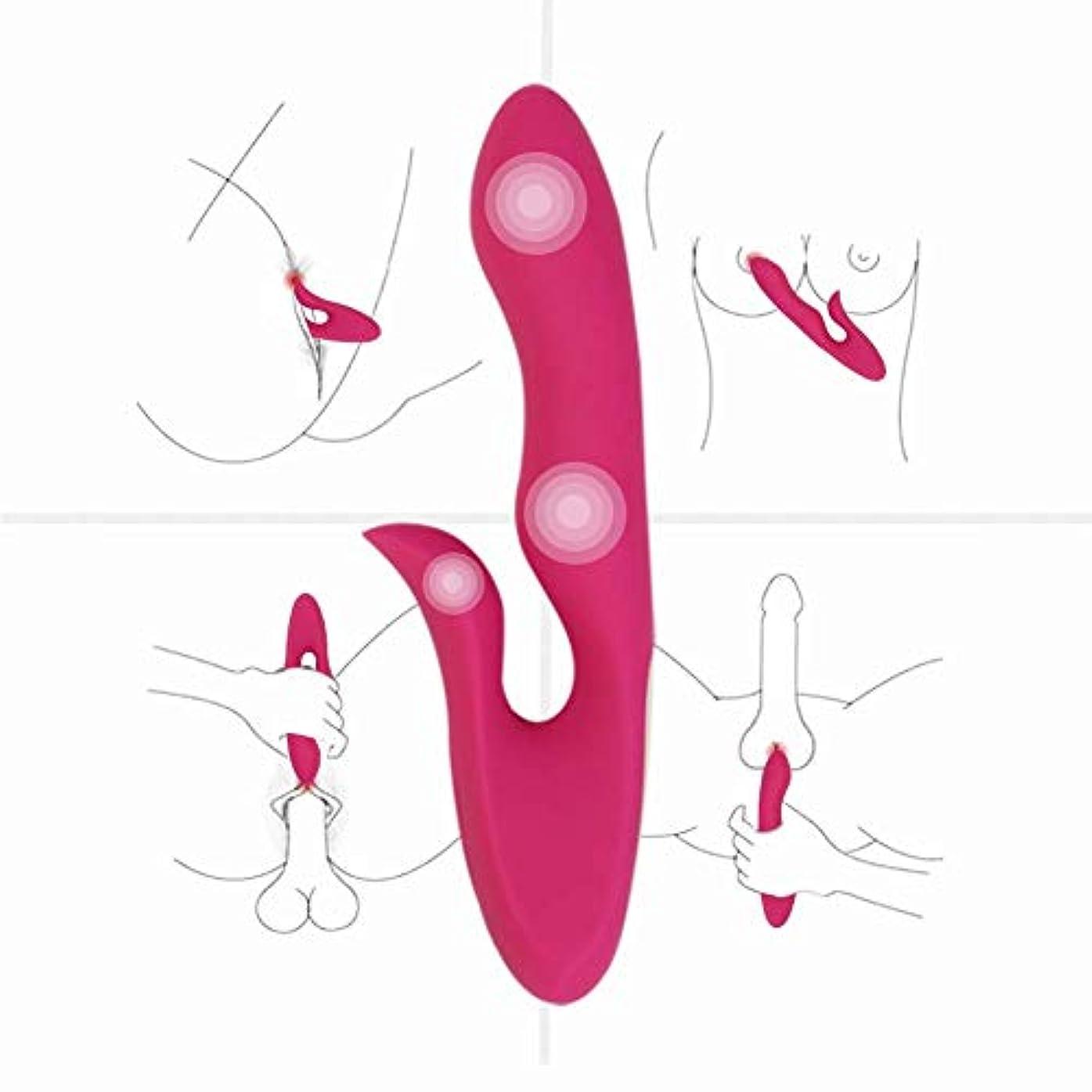 壮大な行き当たりばったり文字セックス指バイブレーターセックストイズのために女性3モーター 8 + 6 モードウサギ G スポットバイブレーター陰核膣大人トイズディルド Masturbator