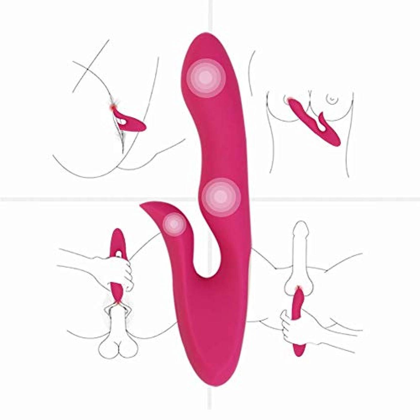 蒸発ドック連鎖セックス指バイブレーターセックストイズのために女性3モーター 8 + 6 モードウサギ G スポットバイブレーター陰核膣大人トイズディルド Masturbator
